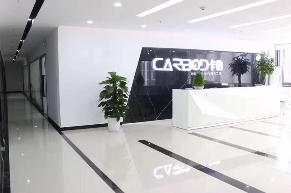 Shanghai CARBOD TECHNOLOGY