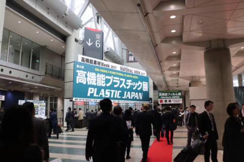 Topolo a visité la Semaine des matériaux hautement fonctionnelsà Tokyo (6)