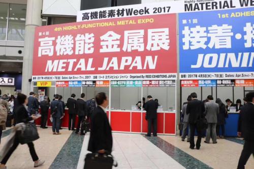 Topolo a visité la Semaine des matériaux hautement fonctionnels à Tokyo (6)