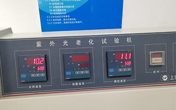 Machine d'essai de vieillissement UV